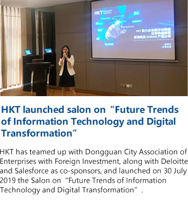 """HKT launched salon on """"Future Trends of Information Technology and Digital Transformation"""""""