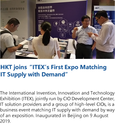"""HKT joins """"ITEX's First Expo Matching IT Supply with Demand"""""""